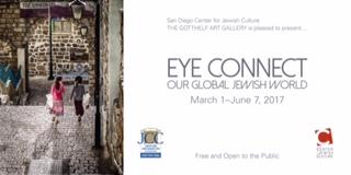 gag_eyeconnectpostcard17