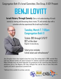 israeli_history_through_comedy_benji_lovitt_3717