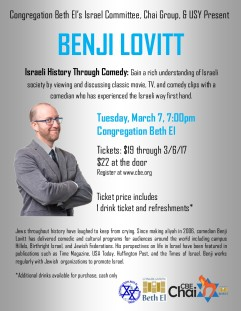 israeli_history_through_comedy_benji_lovitt_3717