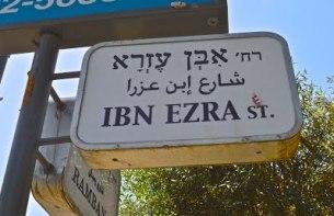 st-ibn-ezra